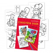 Teddy Colouring in Book