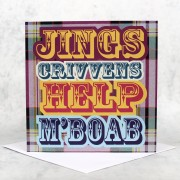 Help M'Boab Greeting Card