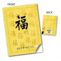 Happiness' Stitched Notebook