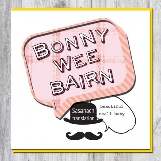 Greeting Card-Bonny Bairn B product image