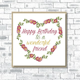 Textured Birthday Wonderful Friend product image